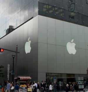アップルが認めた日本の中堅会社...