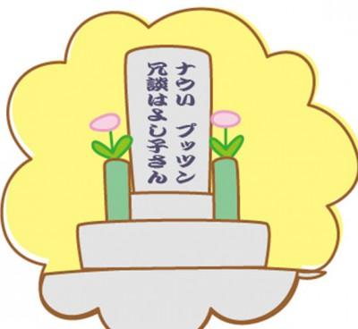 shigo-1