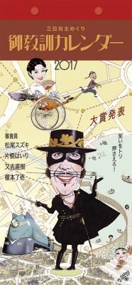 cover_金具つき