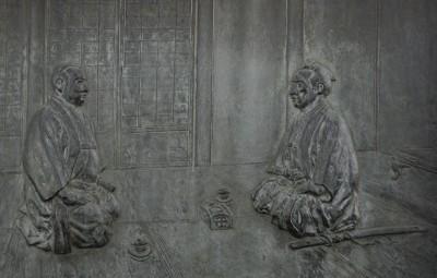 西郷隆盛と勝海舟の交渉(「西郷隆盛・勝海舟の会談の碑」より)