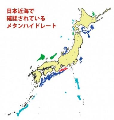 日本近海に多くの埋蔵量が確認されている。(図表:「メタンハイドレート資源開発研究コンソーシアム」)