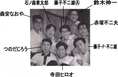 akatsuka-tokiwa -2